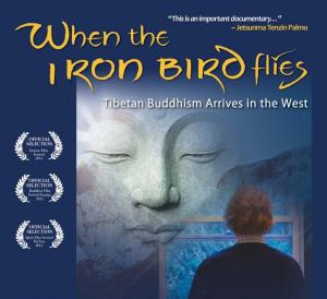 WhentheIronBirdFlies